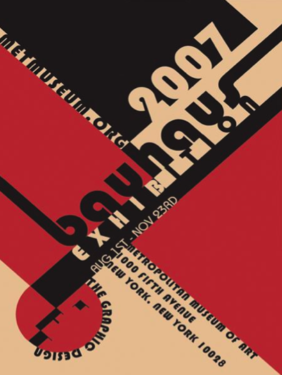 Use of lines in a Bauhaus poster design